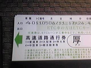 090611_1736~010001.jpg